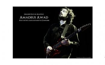 Amadeus Awad (Beirut – Lebanon)
