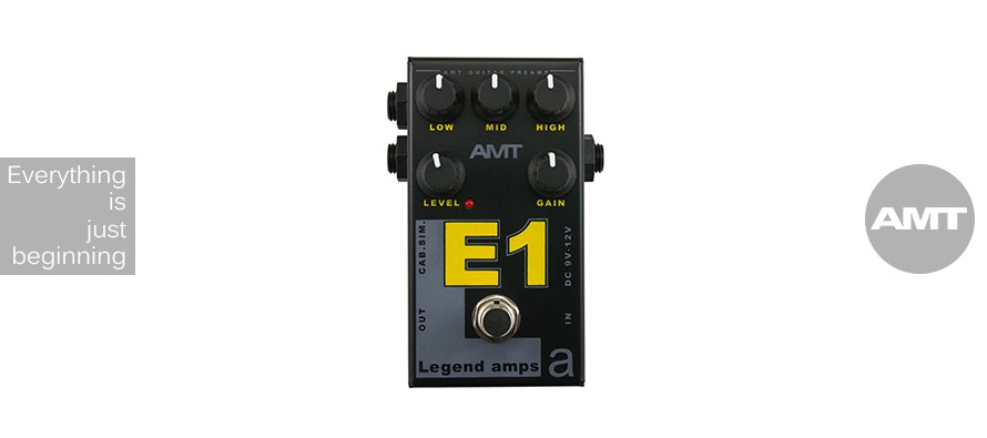 AMT E1