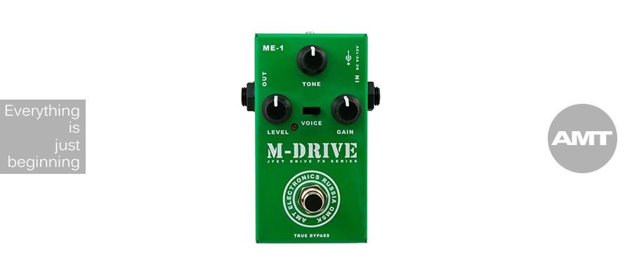 AMT M-DRIVE