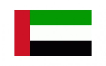 United Arabic Emirates