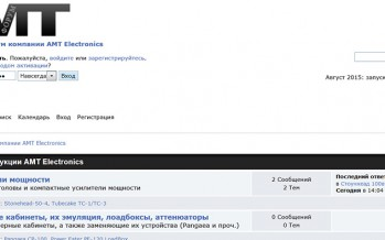 Official AMT Russian-language forum