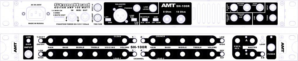amt-sh-100r-2016-new-1