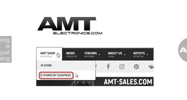 Find your AMT's E-store easily!
