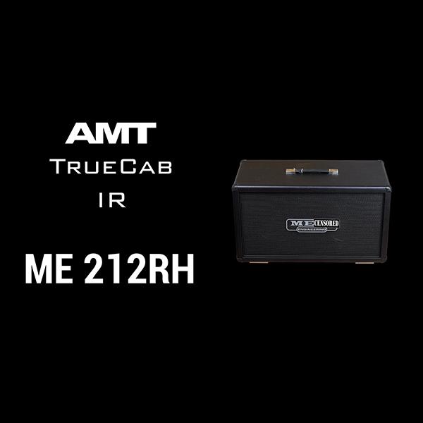 ME-212RH