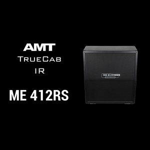 ME-412RS